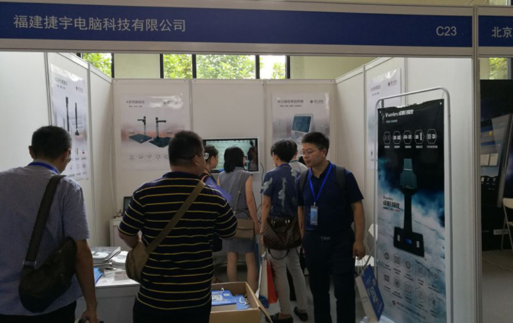 2017 Science And Technology Equipment Exhibition Of Procuratorial Organs In China