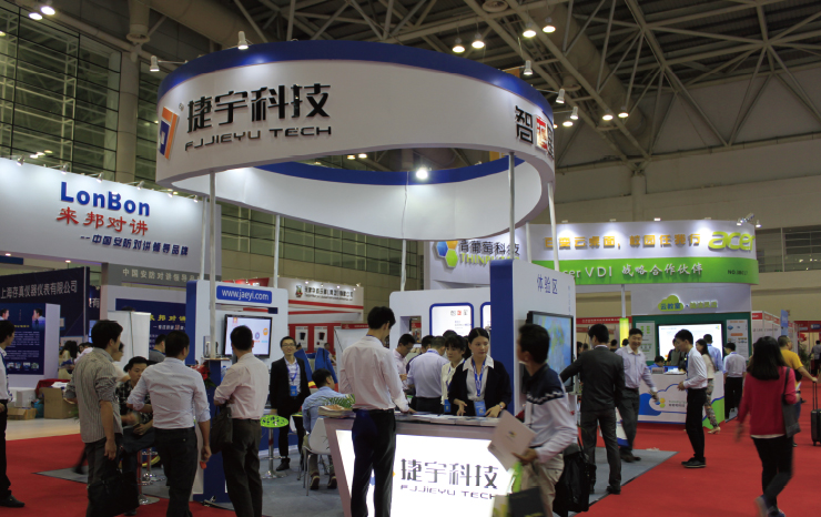 The 69th China (Fuzhou) Educational Equipment Exhibition, Visual Presenter is Favorited by teacher